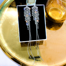 цены 2019 new hyperbole style temperament long  women earrings personality metal chain crystal tassels drop earrings