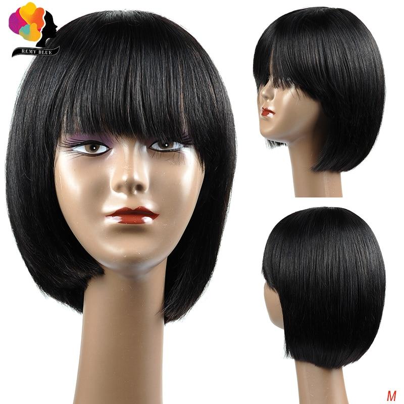 Short Human Hair Wig With Bangs Bob Wigs Remy Hair Bob Wig Brazilian Straight Hair Wig Full Machine Bob Wig 150 Density Remyblue