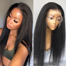 Perucas sintéticas yaki peruca de cabelo reto para as mulheres yaki reta longa peruca de cabelo afro resistente ao calor peruca de cabelo de fibra