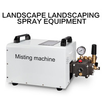 High pressure atomizing pump cold fog forest plant humidification garden landscaping spray equipment artificial fog host