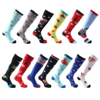 Compression Socks Men Women Nylon Cartoon Cute Outdoor Sports High Long Tube Running Happy Colorful Marathon Unisex Funny