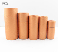 20pcs 10ml/20ml/30ml/50ml/100ml Lipstick Perfume packaging box Gold kraft paper cosmetic box Round tube Oil Bottle packing box