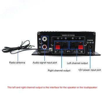 AK370 Mini Audio Power Amplifier  4