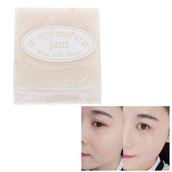 65g Thailand Handmade Rice Soap Collagen Antibacterial Whitening Bath Soap
