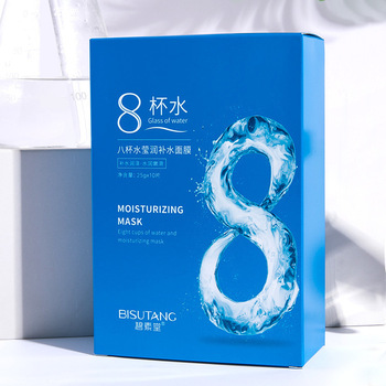 10 Pieces Eight Gless of Water Moisturizing Water Surface Film with Refreshing Oil Control Mask Wholesale Skin Care Products