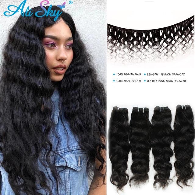 Alisky Natural Wave 3 Bundles Peruvian Hair Weave Bundles Remy Hair Extensions 100% Human Hair Weave for Black Women 1/3/4 Piece