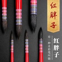 Professional Watercolor Brush Set Student Art Painting Special Pen Soft Hair Watercolor Brush Beginner Art Supplies