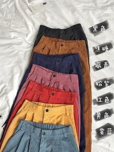 HOUZHOU Trousers Women Leg-Pants Loose High-Waist Korean-Style Wide Straight Summer Casual