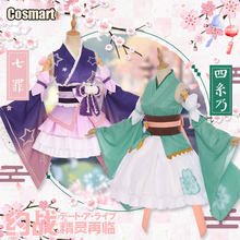 Anime Date A Live Himekawa Yoshino Natsumi Kimono Dress Uniform Cosplay Costume Halloween costume For Women Free Shipping(China)