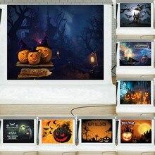 Хэллоуин Арка Дверь призрак тыква светильник вечерние фотографии фоны индивидуальные фотографические фоны для фотостудии