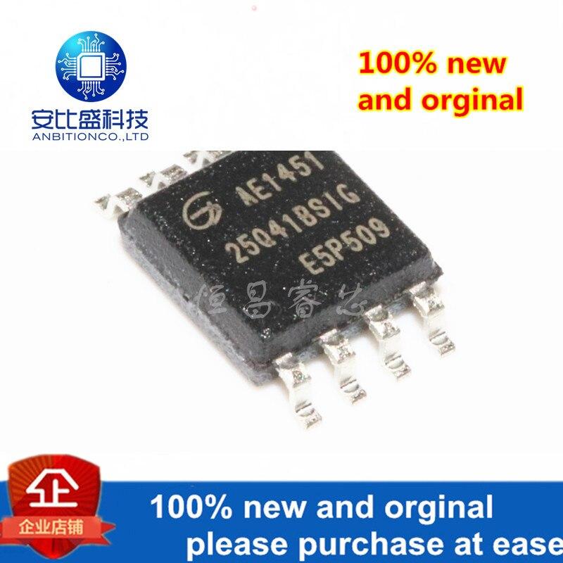 10pcs 100% New And Orginal GD25Q41BSIG Silk-screen 25Q41BSIG 25Q41 4Mbit SOP8 In Stock
