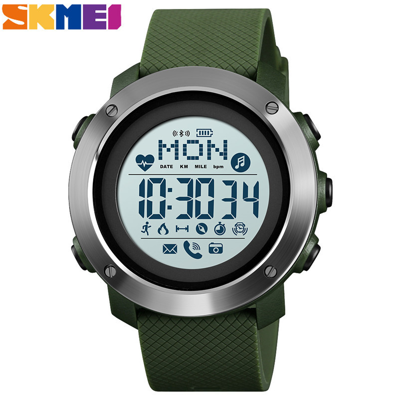 SKMEI Smart Digital Men Watches Compass Heart Rate Fitness Bluetooth Sport Men Watch Waterproof Wriswatch reloj hombre 1511 1512