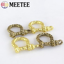 2pc/4pc Meetee D Ring Solid Pure Brass Carabiner Shackle Key Chain Hook Buckle Strap Horseshoe DIY LeatherCraft Gift