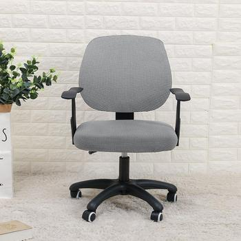 Water Resistant Jacquard Computer Chair Slipcover - Stretchable Computer Chair Cover 3 Chair And Sofa Covers