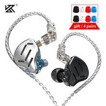 KZ ZAX 7BA+1DD 16 Unit Hybrid Headset HIFI Metal Monitor In-ear Earphones Dj Music Earbud Earphones KZ ZSX AS16 CA16 BA8 VX C12