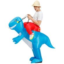Adulte gonflable Costume dinosaure Costumes T REX sauter déguisement mascotte Cosplay Costume pour hommes femmes enfants Dino dessin animé