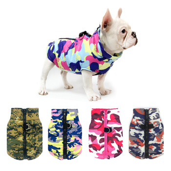 Waterproof Dog Clothes Winter Pet Jacket Cotton Warm Camouflage Vest For Small Dogs Puppy Coat French Bulldog Clothing Cat Suit - discount item  40% OFF Pet Products
