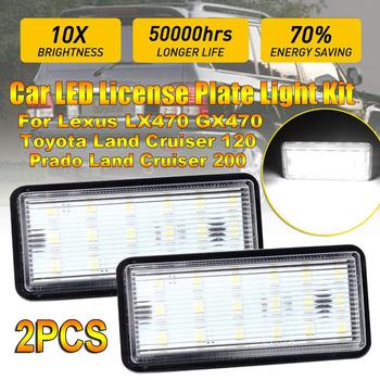цена на 2pcs Car LED Number License Plate Lights White 12V for Toyota Land Cruiser Prado 120 Land Cruiser 200 Lexus LX470 570 Error Free