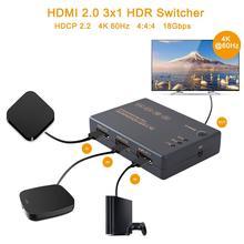 Переключатель видеосигнала HD HDMI 4K переключатель разветвитель концентратор для DVD HDTV монитора