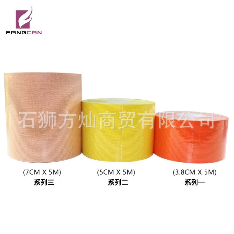 Muscle Paste Sports Self-adhesive Tape Bandage Elastic Bandage Basketball Running Physiotherapy Protective Clothing Riding 5 Cen