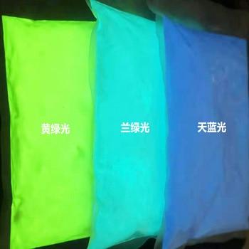 50g Glow In The Dark Powder 12 Colors In the Dark Pigment Powder 1bag*50g Luminous In the Dark Nail Glitter Art Powder Pigment#F kiss in the dark
