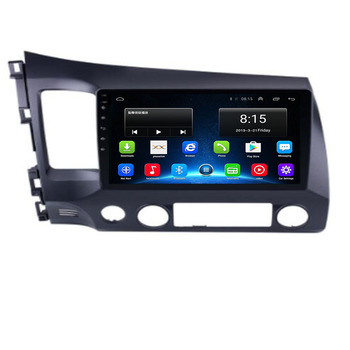 2020 10.1Android 10 DSP For Honda Civic 2006-2011 Car Radio Multimedia Video Player GPS RDS 2 din dvd image