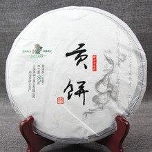 цена на 2018 Yunnan Menghai Qizi Cake Sheng Pu'er Tea Palace Raw Pu-erh Shen Tea
