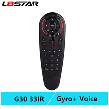 G30 remote control 2.4G Wireless Fly Air Mouse Gyro Google Voice Search Universal Remote IR Learning For PC smart Android TV Box