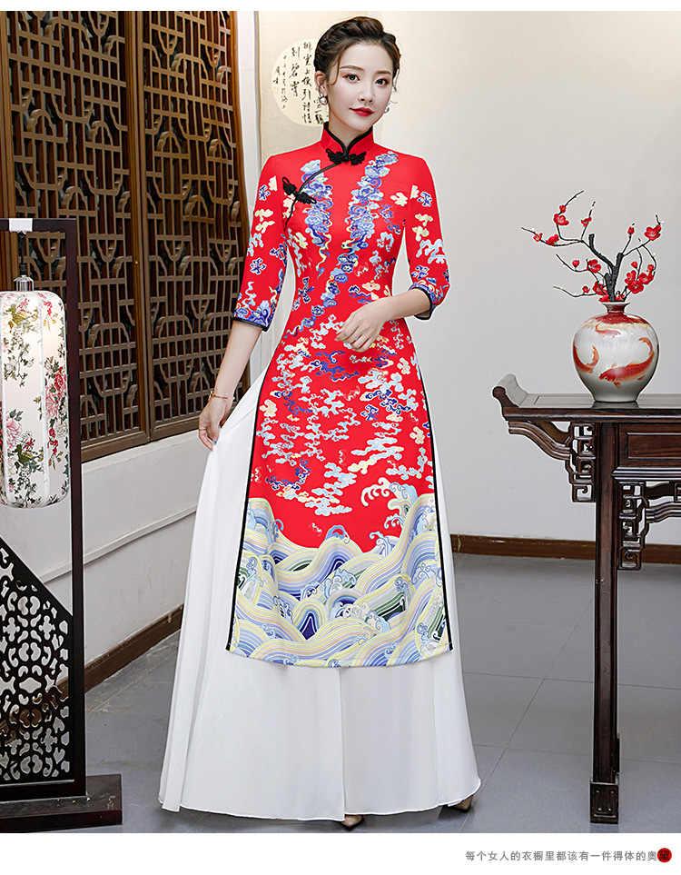 Büyük boy bayan AO Dai akşam Cheongsam düğün parti kırmızı elbise çin tarzı zarif Qipao uzun abiye Retro ayak bileği uzunluk