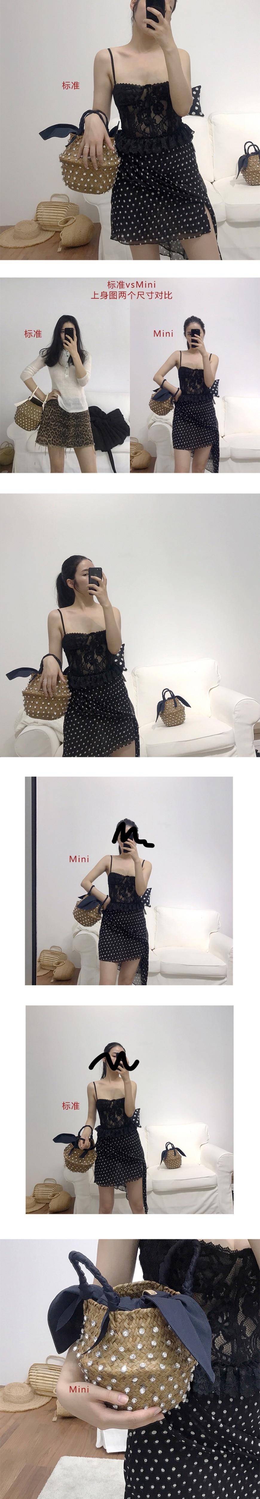 STRAW BAG (1)