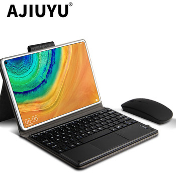 Case For Huawei MatePad Pro 10.8 MRX-W09 AL09 Bluetooth keyboard Protective Cover PU Leather MRX-W19 AL19 10.8