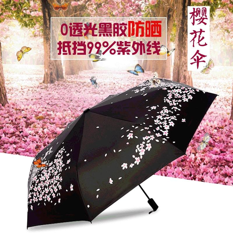 Customizable Stack Parasol Vinyl Parasol Advertising Umbrella Supply Fully Automatic Printed Three Fold Umbrella Parasol