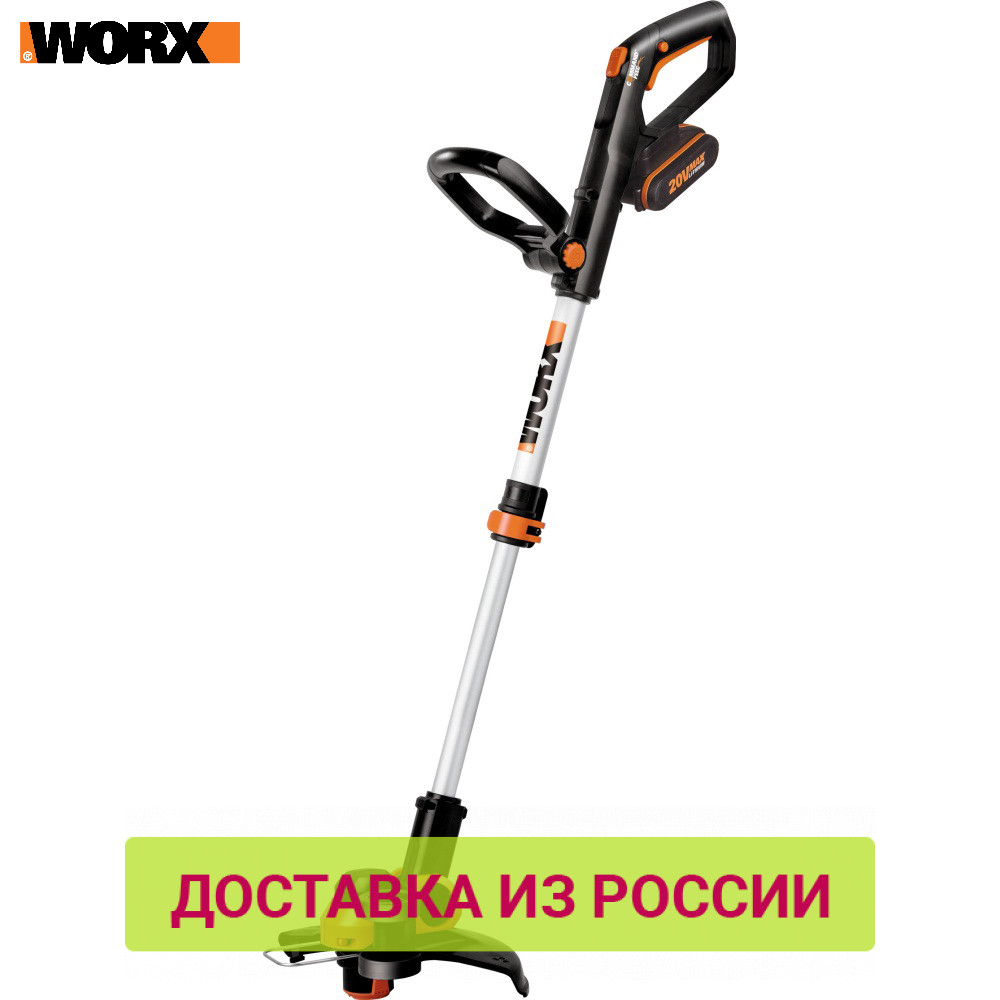 Grass Trimmer WORX WG163E.1 Garden Power Tools Battery A Haircut Trimmers Cutting Rechargeable