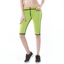 Новинка, сексуальные шорты для йоги, женская спортивная одежда, шорты для фитнеса, обтягивающие, женские, пуш-ап, одежда для спортзала, 5 цветов, эластичные, дышащие, для фитнеса