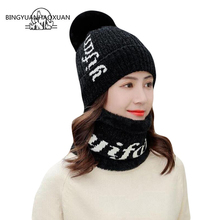 Womens Autumn Winter Hat Knitted Scarf Chenille Letter Wool Warm Thick Windproof Caps And Set for Women