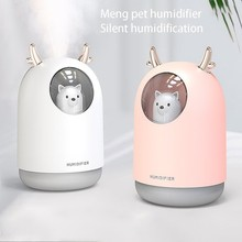 Mini USB Nebulizer Portable Humidifier Cute Air Purifier with Night Light Bedroom Office Desktop Humidifier Car Air Diffuser portable mini usb humidifier ultrasonic 160ml cool mist car air purifier for bedroom office house desktop spa baby kids