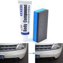 Авто кузовной ремонт моделирование паста абразивный композит MC308 устанавливает царапанию краски по уходу за автомобилем автомобиль полировочной пасты полировка автомобиля стиль