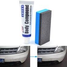 Car Polishing Paste Set