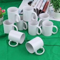 36 шт сублимационная кружка 11 унций с покрытием DIY термопечать белые чашки кружки