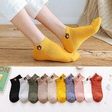 5 Pairs kadınlar moda serin rahat tekne çorap seti sevimli ayı pamuk komik mutlu hayvan paketi katı renkli Harajuku Kawaii popsocket