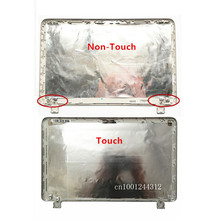 New Original For HP 15-P 15-P066US 15-P000 LCD Rear Top Lid Back Cover Silver  762508-001 EAY1400805A