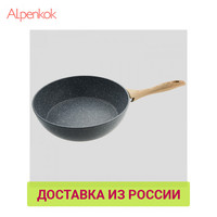 Pans Alpenkok 0R 00001891 Kitchen Dining Bar Stewpan deep frying pan aluminum non stick coating