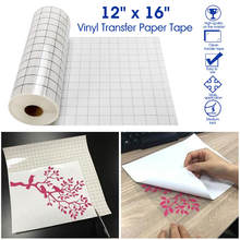 12 x 60inch Vinyl Transfer Paper Tape Roll Cricut Adhesive Clear Alignment Grid Adhesive Hotfix Paper Positioning Papers