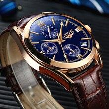 LIGE montre en cuir pour hommes, montre à Quartz de sport, marque de luxe, étanche, avec boîte