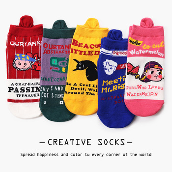 OUR TANKS Spring / Summer 2020 New  Magical Original Ladies Cartoon Socks Cute Boat Socks Cartoon Ladies Socks Summer sell well new spring and summer children s cartoon short socks children spring and summer cartoon smiley invisible boat socks