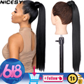 Черные длинные прямые волосы NICESY для конского хвоста, синтетические удлинители, термостойкие волосы, 22 дюйма, обмотка вокруг конского хвост...
