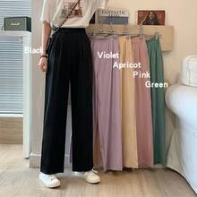 Primavera e no outono novas calças casuais feminino solto e fino drape cintura alta reta selvagem perna larga terno calças