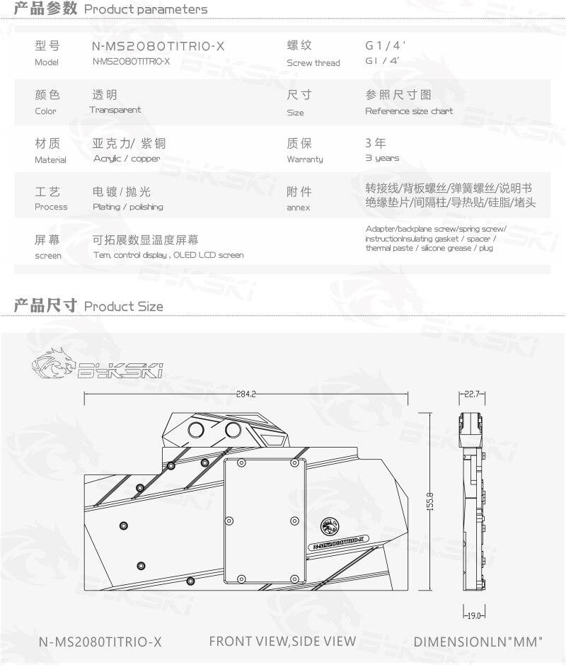 Купить с кэшбэком Bykski Water Block use for MSI RTX2080TI GAMING X TRIO (V371-026R) / Full Cover Copper Radiator Block/3PIN 5V RGB / 4PIN 12V RGB