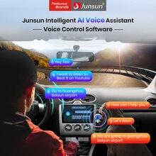 שליטה קולית חכמה תוכנה עבור Junsun רדיו