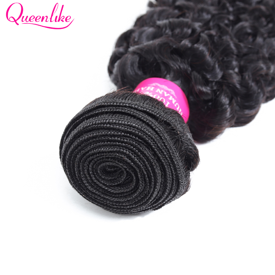Queenlike Hair Products [30 Days No Reason Return] Real Human Hair Weave Bundles Non Remy 3 Bundles Malaysian Kinky Curly Hair